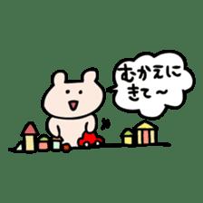 Request of Kumagoro sticker #4199216