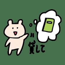 Request of Kumagoro sticker #4199222