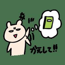 Request of Kumagoro sticker #4199223
