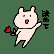 Request of Kumagoro sticker #4199224