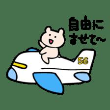 Request of Kumagoro sticker #4199225