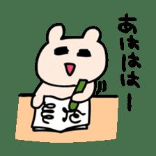 Request of Kumagoro sticker #4199226