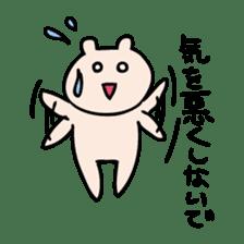 Request of Kumagoro sticker #4199228