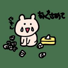 Request of Kumagoro sticker #4199229
