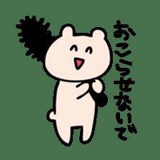 Request of Kumagoro sticker #4199231