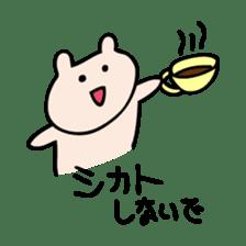 Request of Kumagoro sticker #4199233