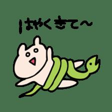 Request of Kumagoro sticker #4199238