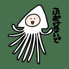 Request of Kumagoro sticker #4199239