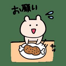 Request of Kumagoro sticker #4199240