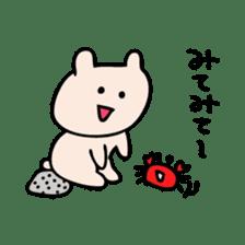 Request of Kumagoro sticker #4199244