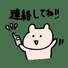 Request of Kumagoro sticker #4199248