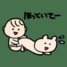 Request of Kumagoro sticker #4199249