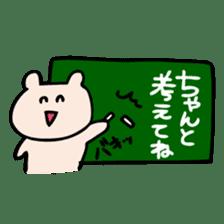 Request of Kumagoro sticker #4199250