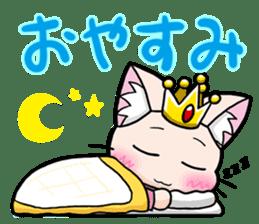 Kushinon Stamp sticker #4201817