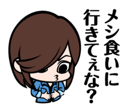 Masaki Kyomoto stickers ~ Modern Version sticker #4202889