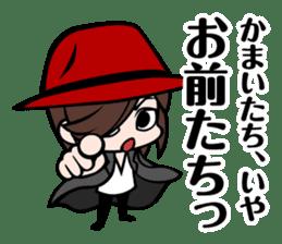 Masaki Kyomoto stickers ~ Modern Version sticker #4202891