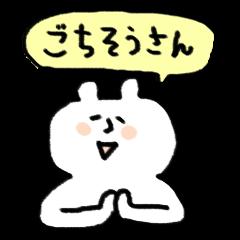Kansai accent