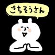 ゆる関西弁