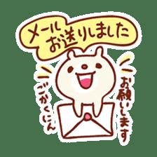 Business respect language sticker #4212205