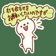 Business respect language sticker #4212206