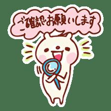 Business respect language sticker #4212215