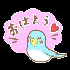 Sticker of greeting