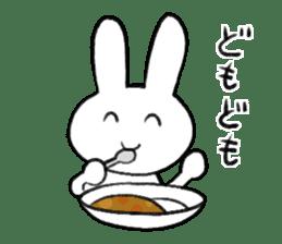 CurryUsagi sticker #4212658