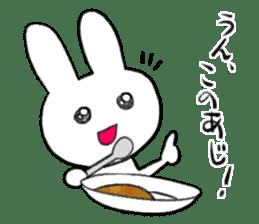 CurryUsagi sticker #4212676