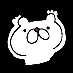 Arrogant Polar Bear