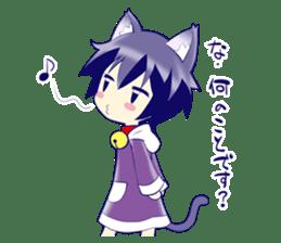 kuroneko KOTATSU sticker #4215759
