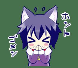 kuroneko KOTATSU sticker #4215760