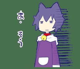 kuroneko KOTATSU sticker #4215764