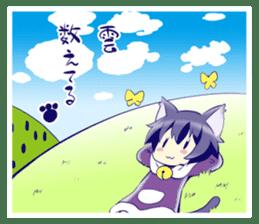 kuroneko KOTATSU sticker #4215765