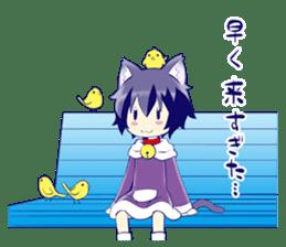 kuroneko KOTATSU sticker #4215767