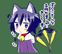 kuroneko KOTATSU sticker #4215768