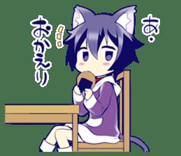 kuroneko KOTATSU sticker #4215782
