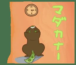 I LOVE MAMEPOCO!! sticker #4217768
