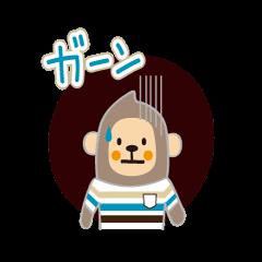 Nino of monkey
