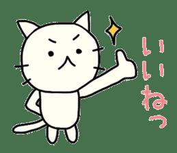 The loose cat sticker sticker #4221784