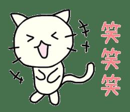 The loose cat sticker sticker #4221785