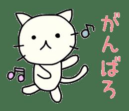 The loose cat sticker sticker #4221787