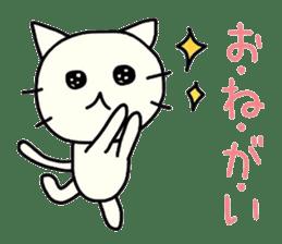The loose cat sticker sticker #4221788