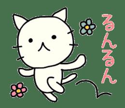 The loose cat sticker sticker #4221792