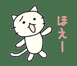 The loose cat sticker sticker #4221794