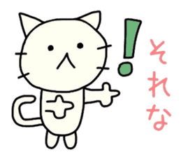 The loose cat sticker sticker #4221795