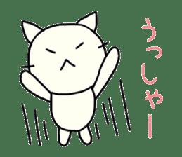 The loose cat sticker sticker #4221796