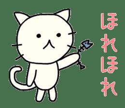 The loose cat sticker sticker #4221798