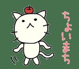 The loose cat sticker sticker #4221799
