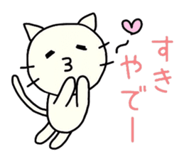 The loose cat sticker sticker #4221802
