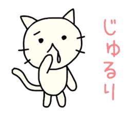 The loose cat sticker sticker #4221803
